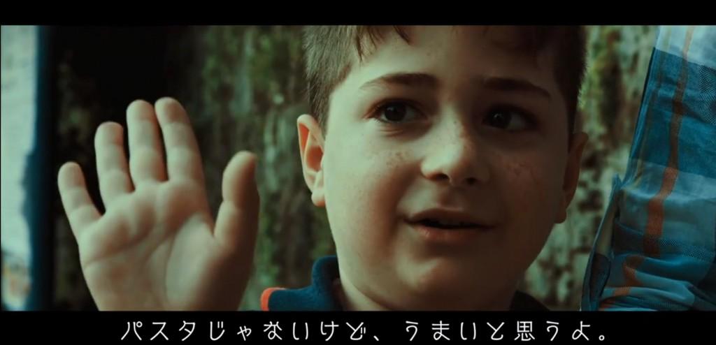 カップヌードル_「Pasta__Not_Pasta__篇」_-_YouTube 2