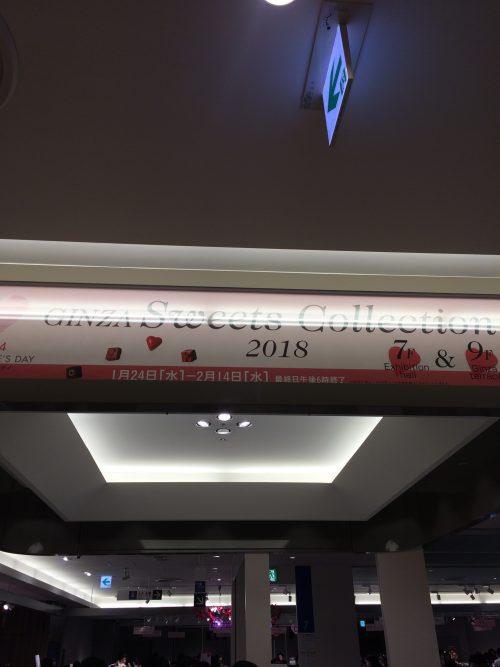 蛇口から「チョコ」!バレンタイン限定のスポットとは?