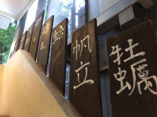 これはヤバイ!渋谷の「痛風鍋」が素晴らしすぎた